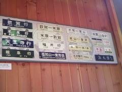 長浜鉄道スクエア0882