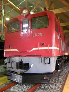 長浜鉄道スクエア0892