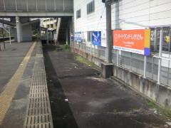 三郷駅1830