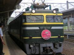 トワイライトエクスプレス機関車交換1778