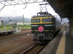 トワイライトエクスプレス機関車交換1783