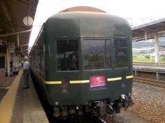 トワイライトエクスプレス機関車交換1787