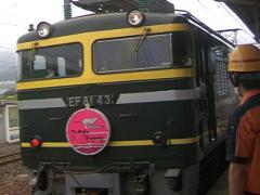 トワイライトエクスプレス機関車交換1791