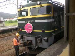 トワイライトエクスプレス機関車交換1792