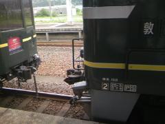 トワイライトエクスプレス機関車交換1794