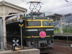 トワイライトエクスプレス機関車交換1799