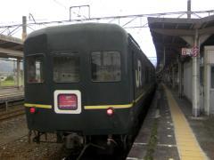 トワイライトエクスプレス機関車交換1800