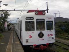 いちご電車1879