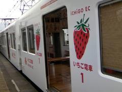 いちご電車1881