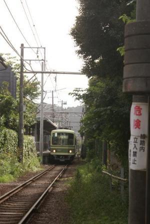 江ノ電和田塚駅