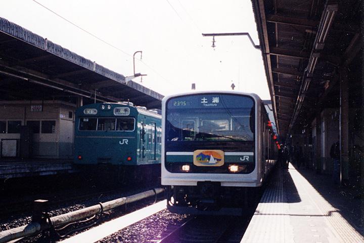 joban E501