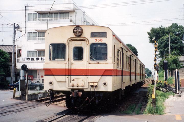 関鉄350-01