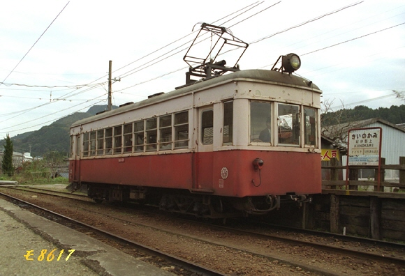 wデ13 S195N-08