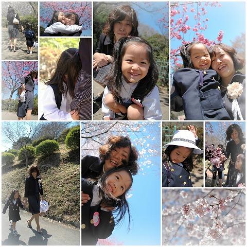 2011-04-7.jpg