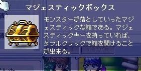 129まじぇ1