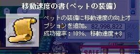 1112ぺっと10