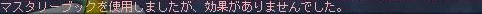 1123(ノД`)シクシク
