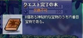 1129本