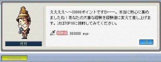1129 20000p
