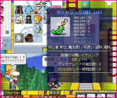 20091215181007.jpg
