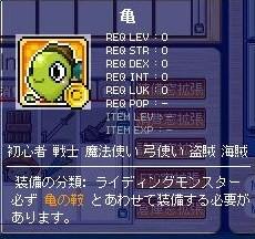 1218亀;