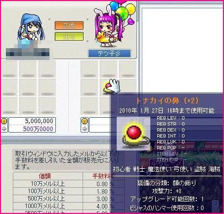 109絆創膏w