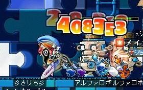 122MC2