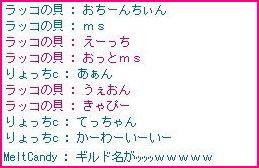 Maple100210_085006.jpg