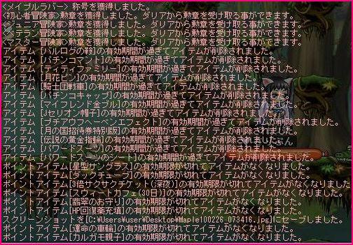 Maple100226_073426.jpg