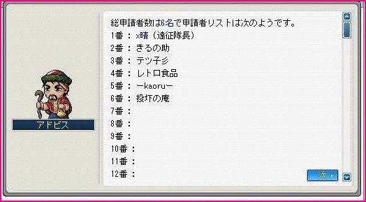 Maple100301_161601.jpg