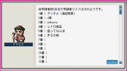 Maple100301_172038.jpg
