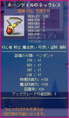 Maple100302_074216.jpg