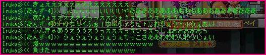 Maple100303_085453.jpg