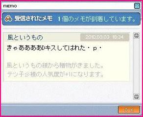 Maple100303_182613.jpg