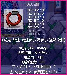 Maple100303_182914.jpg