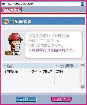 Maple100304_174504.jpg