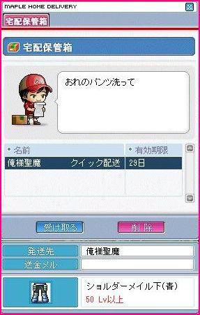 Maple100304_174517.jpg