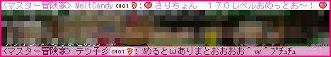 Maple100305_194312.jpg