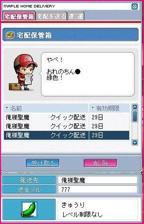 Maple100305_205500.jpg