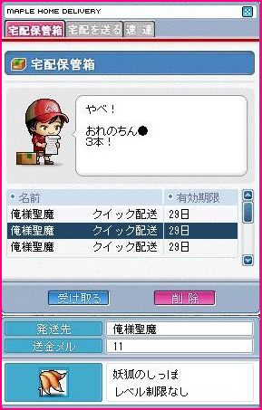 Maple100305_205503.jpg