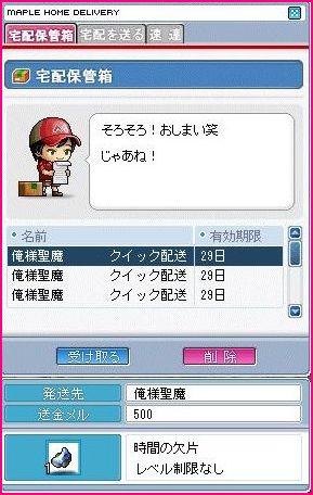 Maple100305_205509.jpg