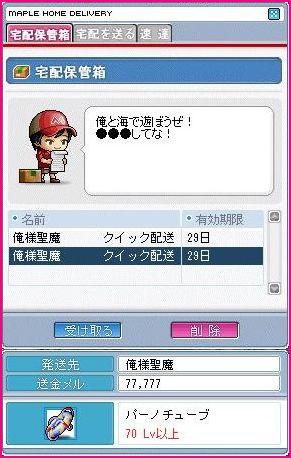 Maple100305_205527.jpg