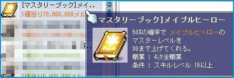 Maple100310_072834.jpg