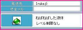 Maple100319_121319.jpg
