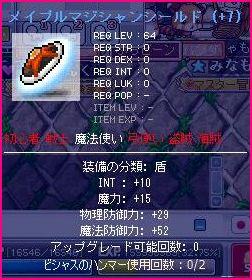 Maple100319_131008.jpg