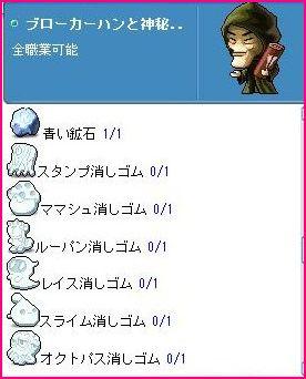 Maple100319_131937.jpg