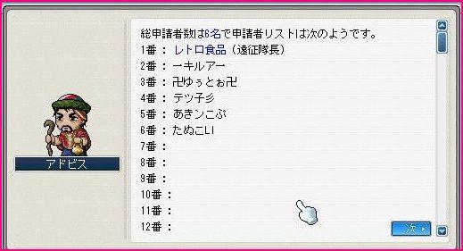 Maple100329_164846.jpg