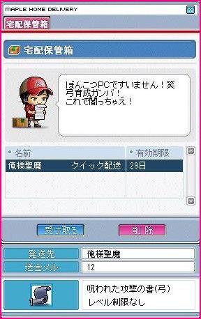 Maple100405_143812.jpg