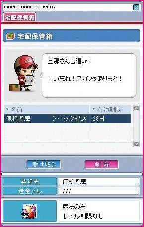Maple100405_144109.jpg