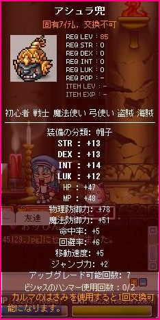 Maple100405_145302.jpg